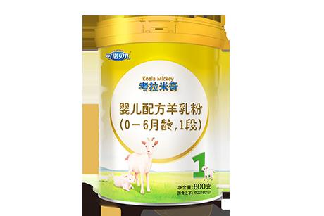幼儿配方羊乳粉0-6月龄1段