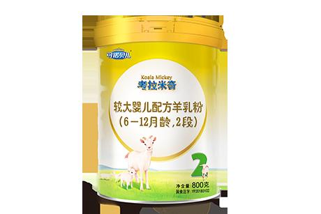幼儿配方羊乳粉6-12月龄2段