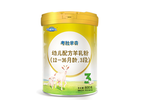 幼儿配方羊乳粉12-36月龄3段